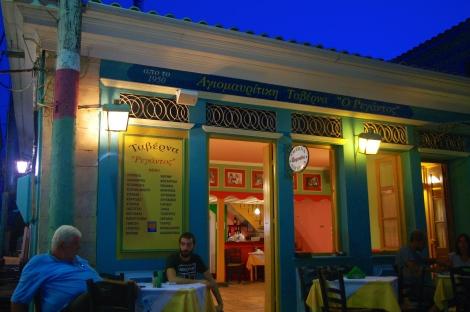 Regantos Taverna